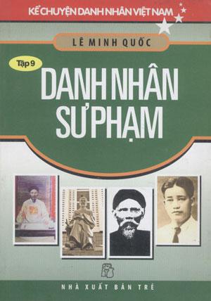 SUPHAM