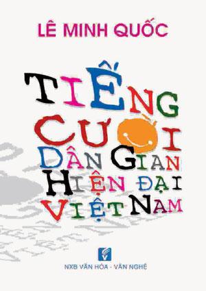 TIENG-CUOI-R
